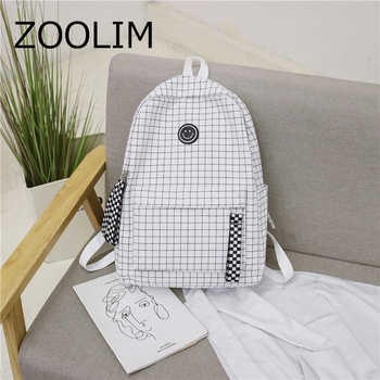 XIDIONE Harajuku Brief Grid Backpack White Black Women Travel Ribbon Smile Backpack Students Canvas Double Shoulder Bag Mochila - DISCOUNT ITEM  48% OFF All Category
