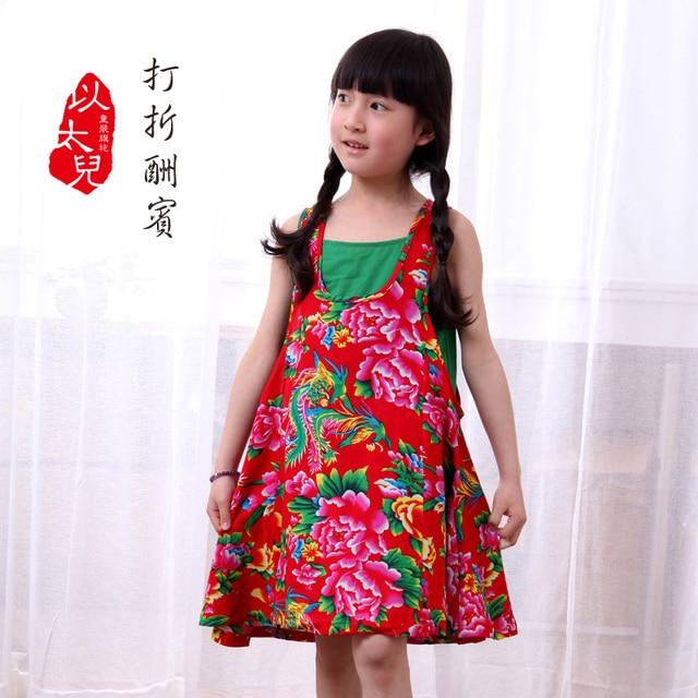 Female child vest one-piece dress expansion  girl summer fashion