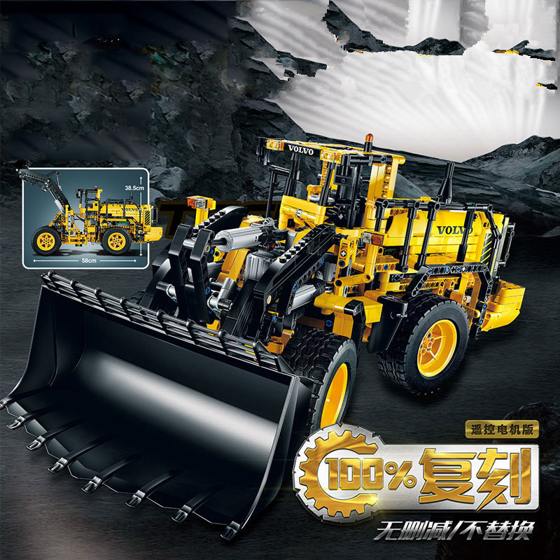 the 1636pcs 2in1 Techinic Remote Controlled Volvo L350F Wheel Loader 20006 DIY Model Building Blocks Toy Bricksthe 1636pcs 2in1 Techinic Remote Controlled Volvo L350F Wheel Loader 20006 DIY Model Building Blocks Toy Bricks