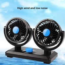Car Fan With Double Head Summer Usb Van Truck Mini Adjustable Creative Gift
