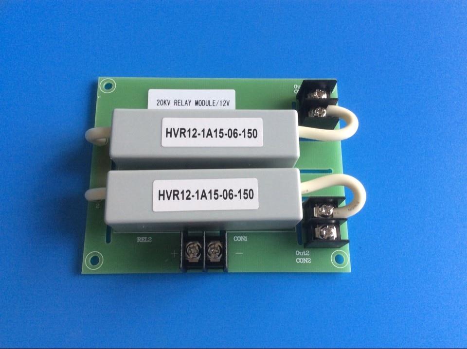 20KV High Voltage Relay Module /12V/24V Coil HRM-20K-06 high voltage dry reed relay crsthv 12v dc normally closed type with 20kv lead hm12 pressure 10kv 14k