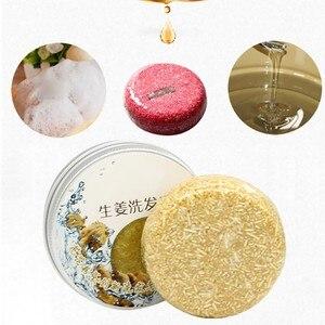 Soap Sabonete Anti-Off Itching Anti-Hair Loss Jabon Nourishing Deep Clean Oil Control Smooth Repair Hair The Scalp Shampoo