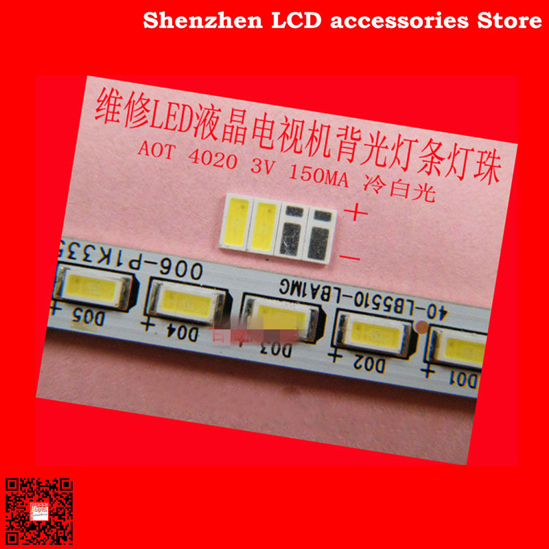 100pcs/set FOR TCL Hisense <font><b>LED</b></font> LCD TV TV backlight strip lights with AOT SMD 3V lamp beads <font><b>4020</b></font>