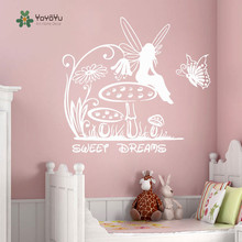 YOYOYU Wall Decal Vinyl Sticker Fairy Decals Princess Sweet Dreams Nursery Home Decoration YO186