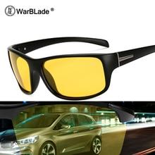 WarBLade, очки ночного видения, для вождения, поляризационные, солнцезащитные очки для мужчин и женщин, фирменный дизайн, очки HD, пилот, солнцезащитные очки, 1825