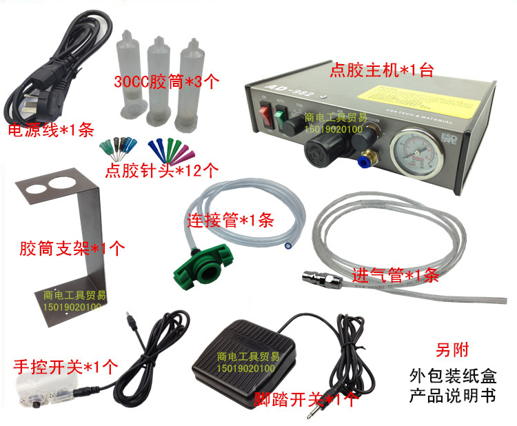 все цены на Hot selling Free shipping 220V AD-982 Semi-Auto Glue Dispenser PCB Solder Paste Liquid Controller Dropper Fluid dispenser онлайн