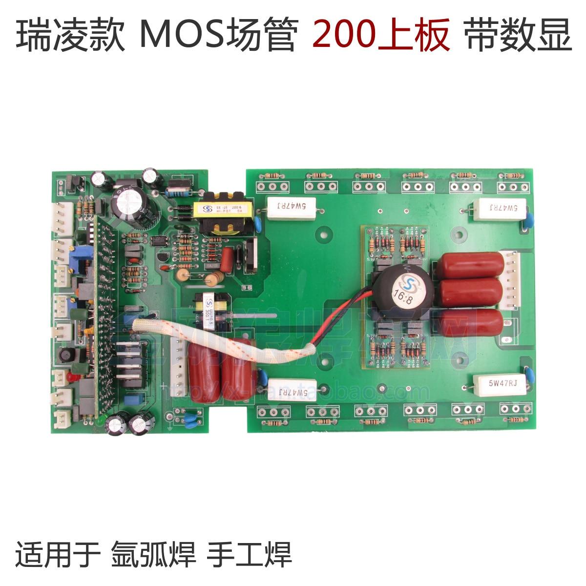YDT Rui Ling MOS field pipe upper plate inverter plate digital display argon arc welding TIG manual welding ARC 200 rui ni weier