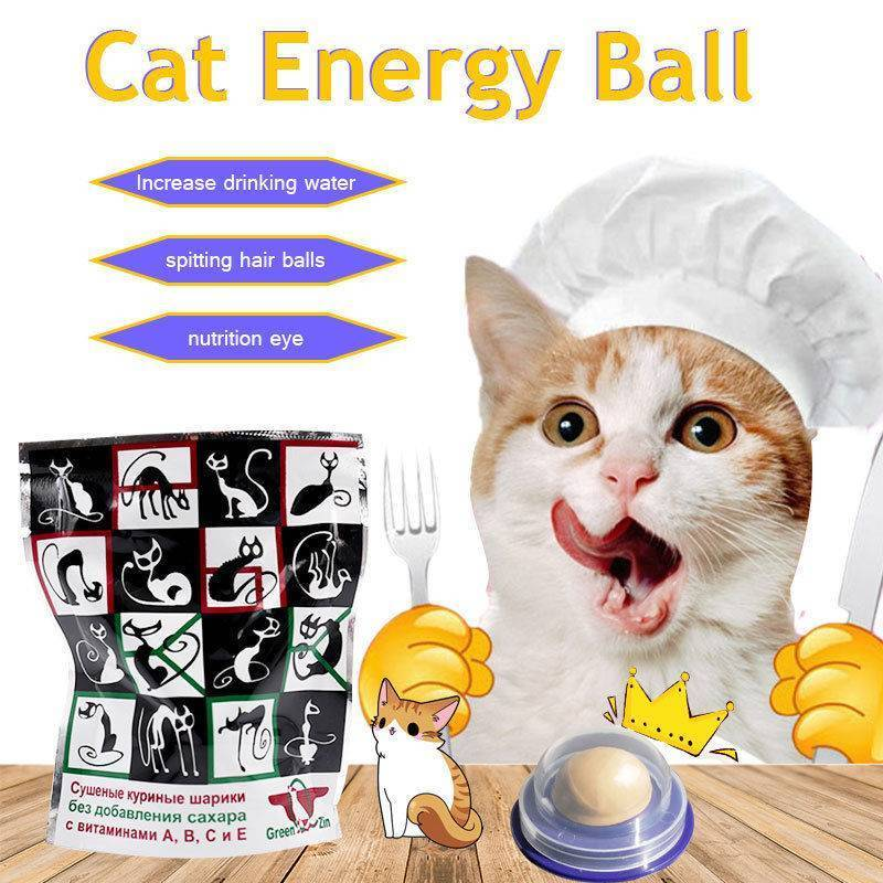 Healthy Cat Catnip Sugar Cats Snacks Licking Candy Nutrition Energy Ball Toys for Cat Kitten Playing Pet Cat Products in Cat Toys from Home Garden