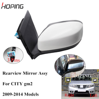Hoping Auto Side Rearview Mirror Assy For HONDA CITY GM2 2009 2010 2011 2012 2013 2014 3PINS Adjustable Lens Base Color