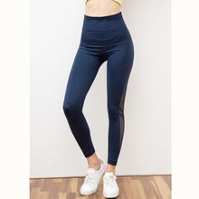 Spring and Autumn New Ladies Seamless High-elastic Moisture Wicking Sports Tight High Waist Yoga Pants