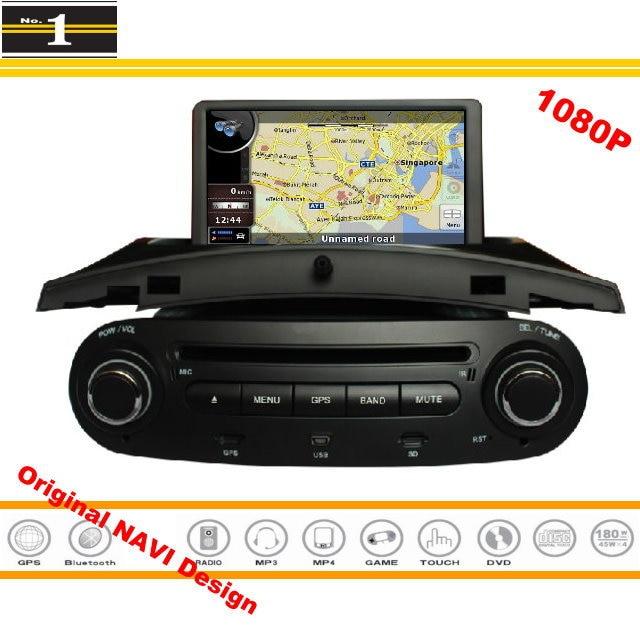 Flip Out Car Stereo Navigation