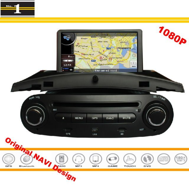 Car stereo with bluetooth and built in microphone