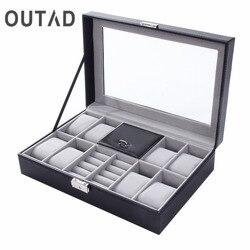 2 en uno, 8 rejillas + 3 rejillas mixtas, Cajas de cuero PU para reloj, caja organizadora de almacenamiento, caja de lujo para joyería, caja de exhibición de anillos, caja negra para reloj, última novedad