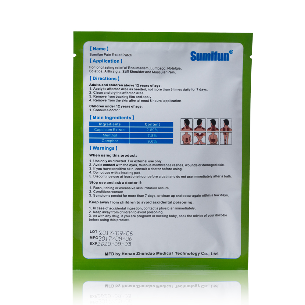 Sumifun здоровья уход медицинский пластырь устранить воспаление боли назад/шеи/боль в болезни ревматоидный артрит D0865