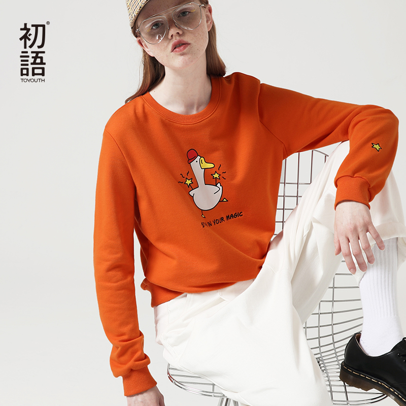 Toyouth Hoodies 2019 Autumn Winter Sweatshirts Cartoon Dark Animal Funny Print Fleece Loose Moletom Feminino Harajuku Pullover