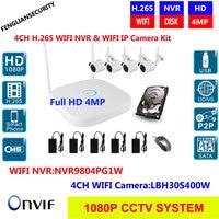 H 265 CCTV System 4ch HD Wireless NVR Kits Outdoor 4MP Bullet IP Camera WIFI IR