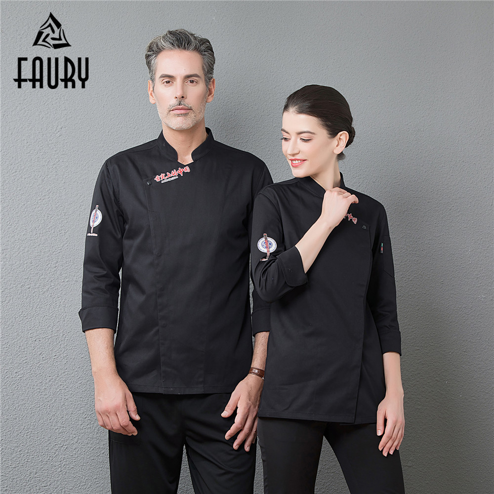 Men Single Breasted Long Sleeve Print Chef Jackets Chinese Restaurant Kitchen Cooking Cuisine Cafe Bakery Catering Work Uniforms