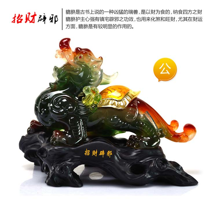 32cm LARGE # 2019 Office Home Efficacious FENG SHUI