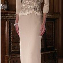 Формальные платья, длинные кружевные платья для матери невесты с жакетом, рукав три четверти, элегантное платье с бисером