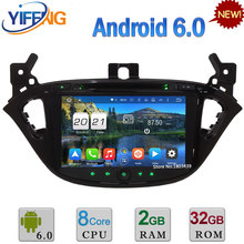 4G WiFi 2GB RAM Android 6.0.1 Octa Core PX5 8″ RDS Bluetooth Car DVD Player Stereo For Opel Corsa 2015 2016 2017 GPS Navigation