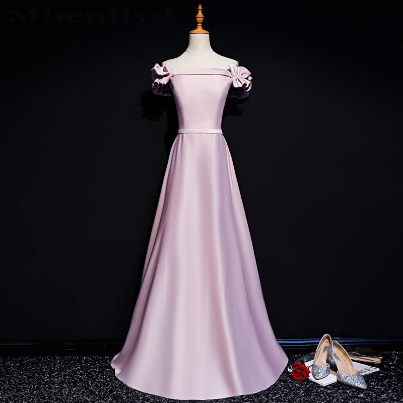 Mbcully Strapless Pink Satin   Prom     Dresses   2019 New Backless Formal Long   Dress   Evening Gowns For Women Plus Size Robe De Soiree