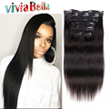 New Cheap Clip in Human Hair Extensions Yaki Straight Clip in Hair Extensions Brazilian Human Hair African American Clip in Hair