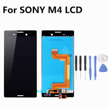 For Sony Xperia M4 LCD Display With Frame Touch Screen Digitizer Assembly E2303 E2333 E2353 For SONY M4 Aqua LCD Replacement 4 6 white or black for sony xperia z3 mini compact d5803 d5833 lcd display touch digitizer screen assembly sticker