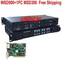 WSD900 + 1 PC MSD300 LED Video Prozessor eingang HDMI/DVI/VGA/CVBS 1920*1200 Heißer FÜHRTE verleih bildschirm video prozessor Kostenloser Versand