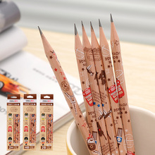 Deli Right angle type six wooden pencil pencil HB/ 2B /2H S925# cartoon boxed