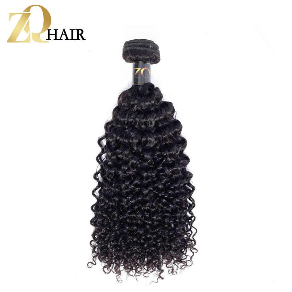ZQ курчавые волосы индийские вьющихся волос Weave Связки 100% натуральные волосы натуральный Цвет 3 Связки сделки не Волосы remy расширение Бесплатная доставка