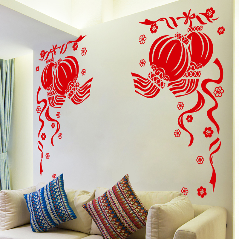 Chinese Style New Year Decoration Big Red Lantern Wall ...
