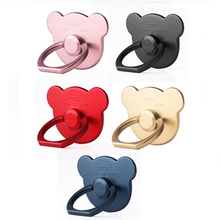 For iPhone 360 Degree Samsung Galaxy Cute Matte Metal Bear Finger Rings Smartphone All Scrub Phone Stand Holder Caqa