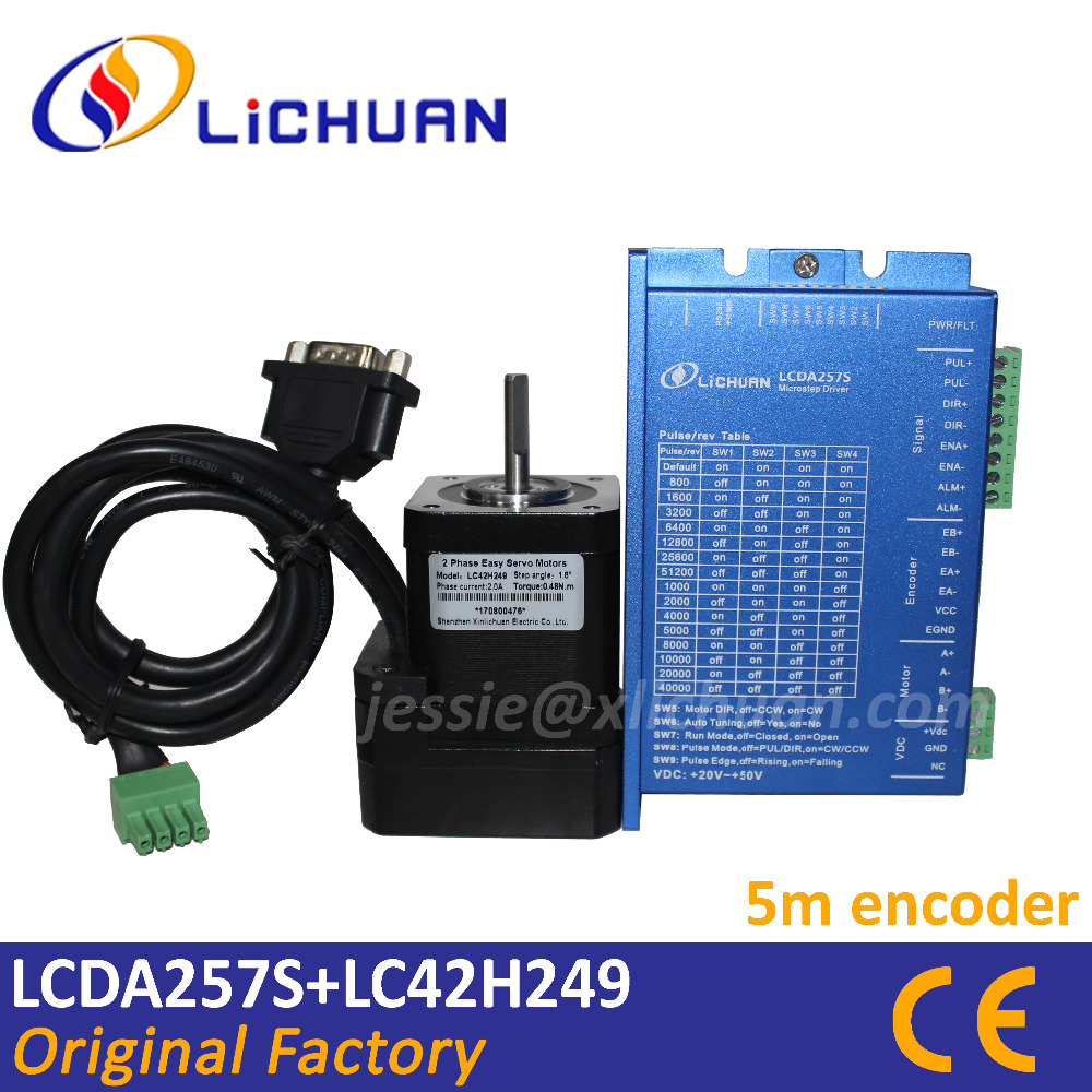 LICHUAN nema 17 closed loop stepper motor kit 0 48NM 2phase stepping drive LCDA257S cnc router