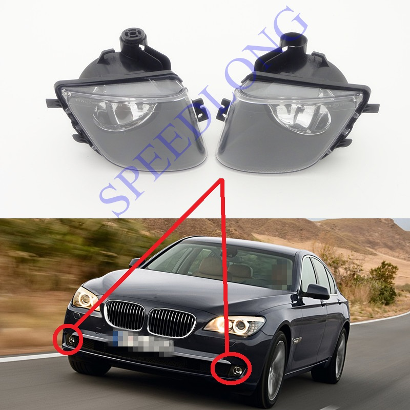 2 Pcs/Pair Bumper Driving Fog Light Lamp Foglamps Clear Lens for BMW 7 Series F01 F02 2009-2012 1set front chrome housing clear lens driving bumper fog light lamp grille cover switch line kit for 2007 2009 toyota camry