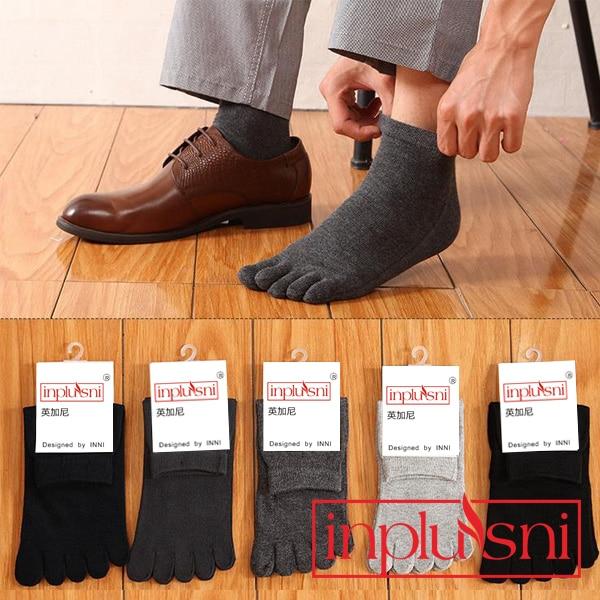2017 Top Quality Fashion Men Socks Deodorant Casual Business Men Five Toe Socks Cotton Socks Men Socks FreeShipping(5pair/lot)