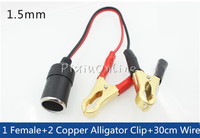 YL691 1set Lot 1 Female 2 Copper Alligator Clip 30cm Wire Car Cigarette Lighter Charger