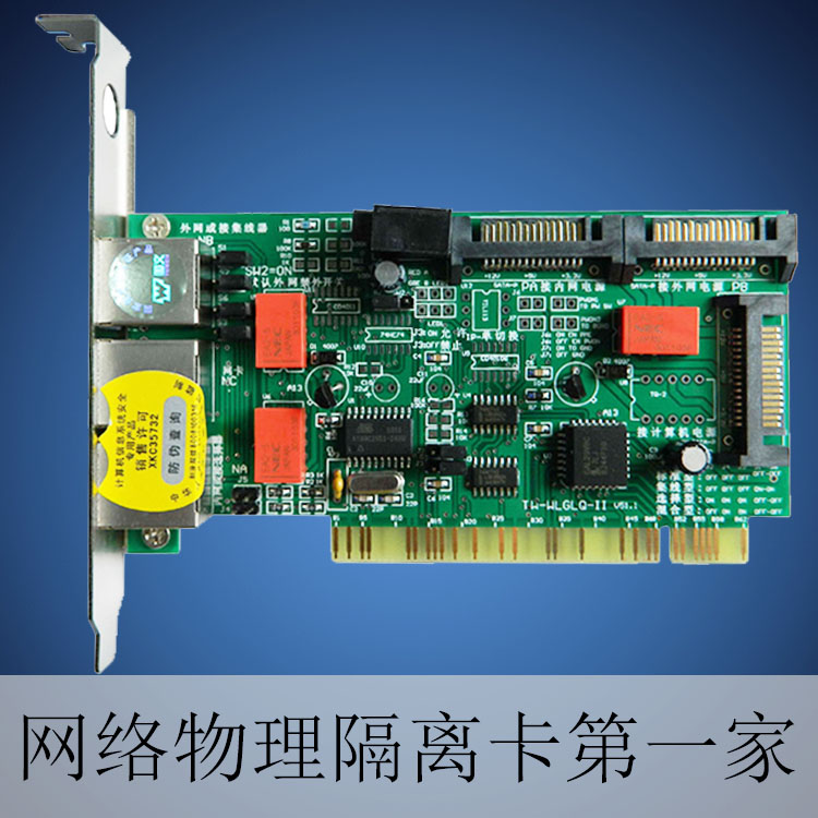 Graphic isolation card, internal and external network dual hard disk isolation card physical isolation card PCI-E isolation card parthiban sivamurthy and hirak kumar mukhopadhyay isolation and characterization of canine parvovirus