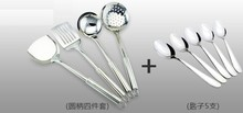 stainless steel 9 pieces set spatula spoon kitchen tool cookware supplies tools high quality