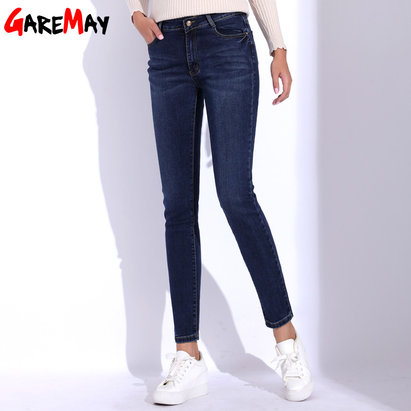 Jeans Female Plus Size Pants High Waist Denim Pant Skinny Mom Jeans Woman Cotton Thick Elastic Pencil Jean For Women GAREMAY 4xl plus size high waist elastic jeans thin skinny pencil pants sexy slim hip denim pants for women euramerican