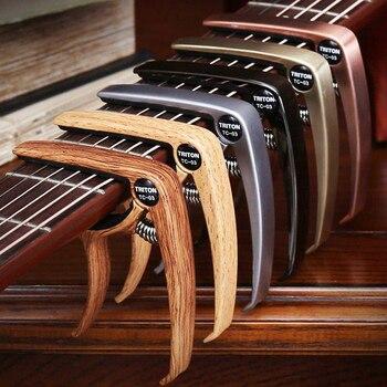 Capotraste de liga de alumínio para violão, capo de metal para alteração rápida de tom