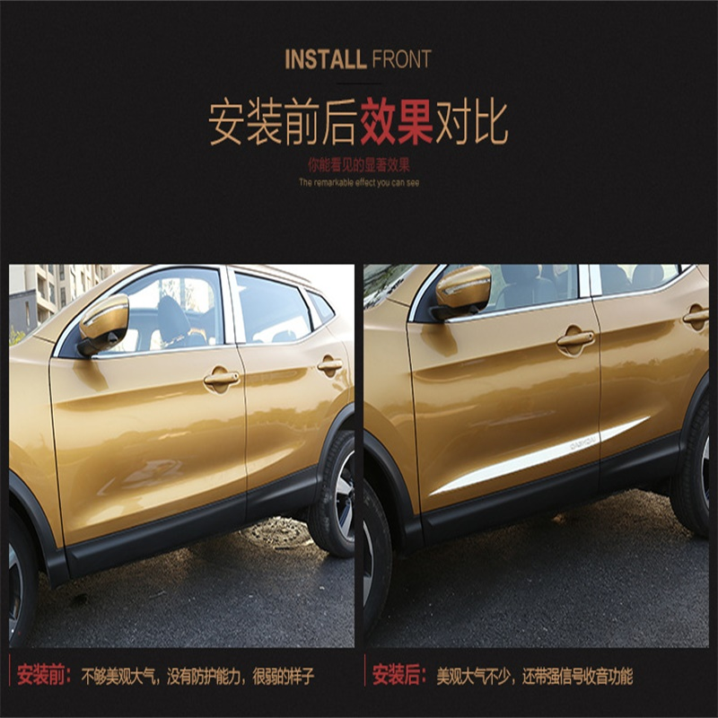 Stainless Steel Side Door Body Molding Trim Cover for 2015 Nissan Qashqai Door Protective Scuff Strip Car Styling Accessories