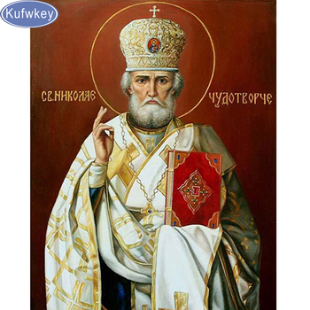 Top 5D Diy Diamond Painting ícono religioso de Saint ninaus mosaico de...