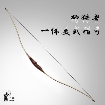 YINOW 56-inch American hunting longbow One-piece laminated American hunting bow Archery hunting bow and arrow