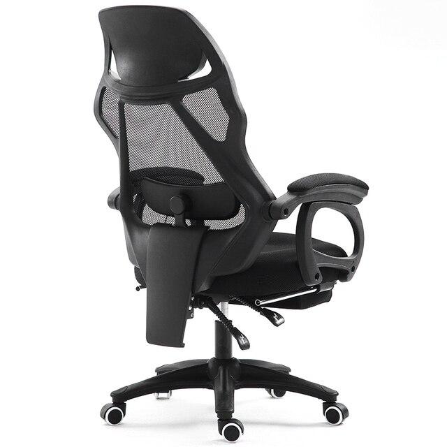 Ordenador Sessel мебель Oficina tabrete Cadir эргономичный Lol Sedie бюро Meuble офис Silla Cadeira Poltrona игровой стул