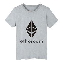 "Geek ""Ethereum"" men t-shirt (several designs)"