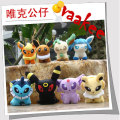 Japan Anime Cartoon Character 2013 Hot sale Free shipment Pokemon plush toy fairy combination pokemon