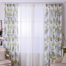Pgranatum Country Thick Drapes Green Blue European Style
