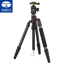 SIRUI S1204N K10X Professional Carbon Fiber Tripod Kit Mobile Camera Tripod Portable Photography Bracket For SLR With Tripod Bag