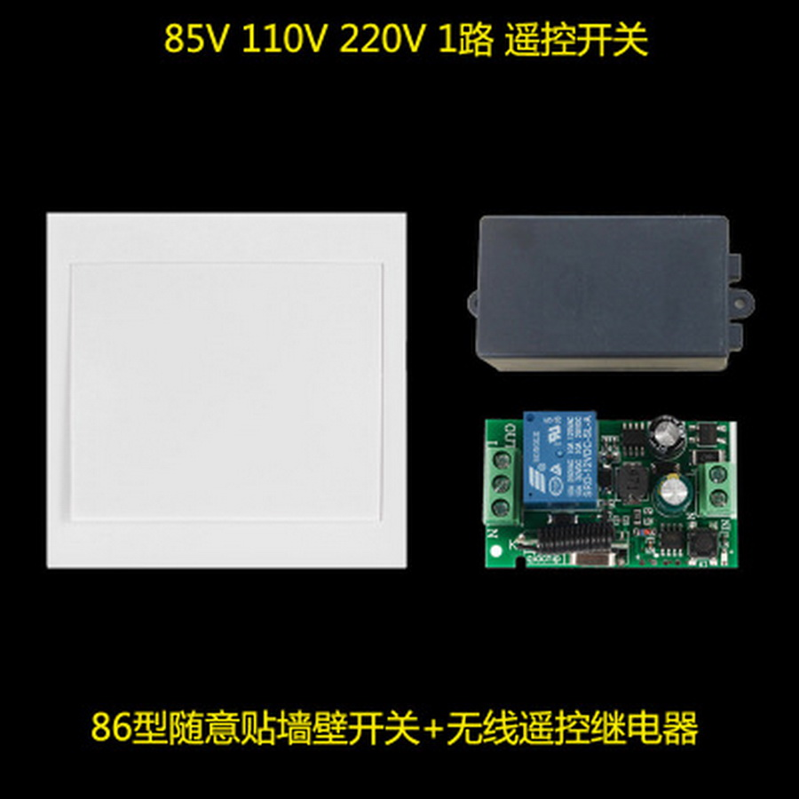 Able Dhl Or Fedex 50pcs Wireless Remote Control Switch Controller Ac 85v 110v 220v Receiver Wall Panel Transmitter Ceiling Lights