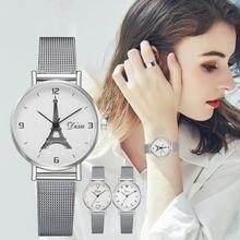 Женские часы высокого качества с цифровым циферблатом, роскошные кварцевые наручные часы из серебристого сплава, повседневные часы Reloj Mujer @ 50